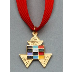Royal Arch Order of High Priesthood Jewel