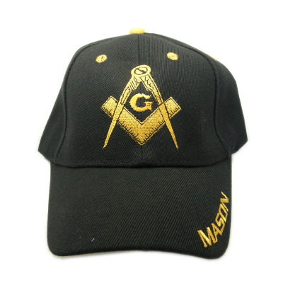 Masonic Ball Cap Black #2122