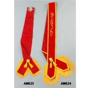 Amaranth Sash AM625