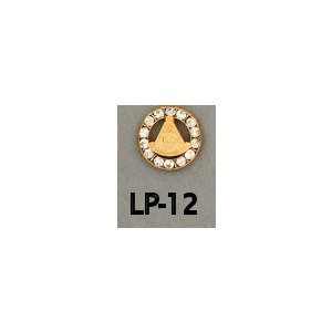 Masonic Lapel Pin LP-12